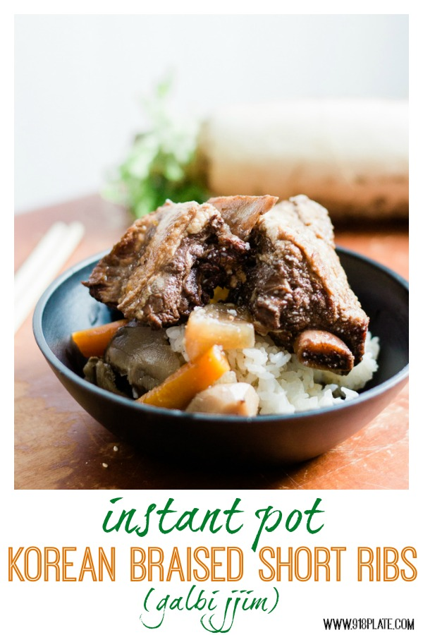 This instant pot galbi jjim recipe takes way less time than a three hour braising, and tastes great! | 918 Plate | #koreanfood | #dairyfree | #glutenfree option | #instantpot